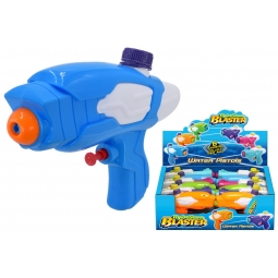 Hydro Storm Small Water Pistol Blaster Soaker Summer Garden Pool Toy 20cm